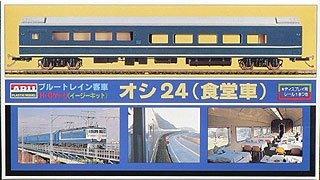 1/80 ブルートレイン客車 No.4 オシ24 (食堂車)
