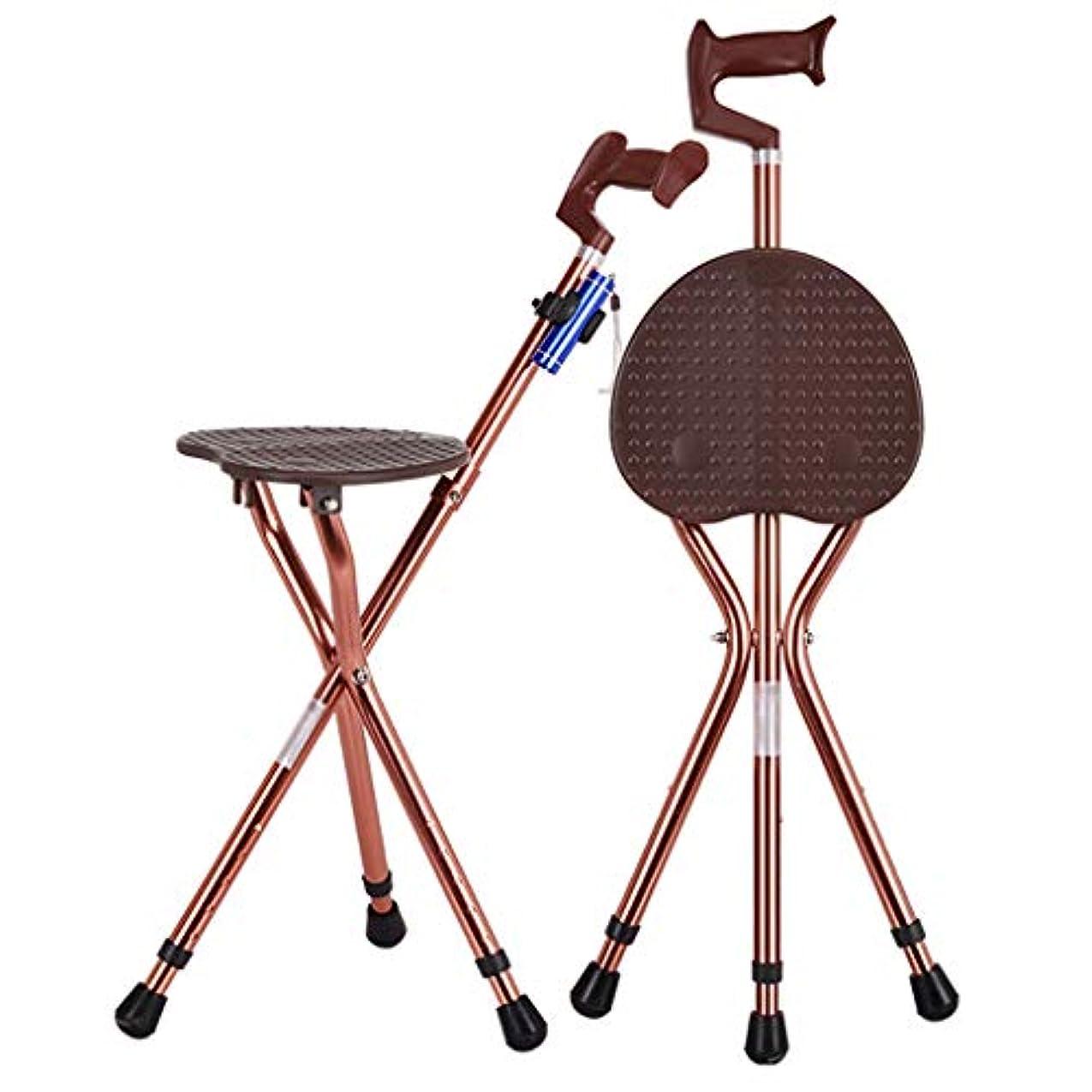 スチュワーデス恩赦敵対的ウォーキングスティック折りたたみ式-LEDライト付き杖シート-三脚ピボットベースウォーキングスティック-父の母の贈り物1pcs,Coffeecolor