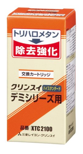 三菱ケミカル・クリンスイ デミシリーズ用交換カートリッジ ハ...