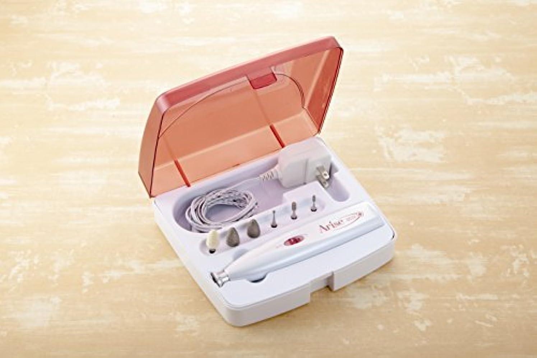 重量後継十二AC電源で業務用としても使用可能なプロ仕様!場所を選ばない充電式 アリズポケット?デラックス7