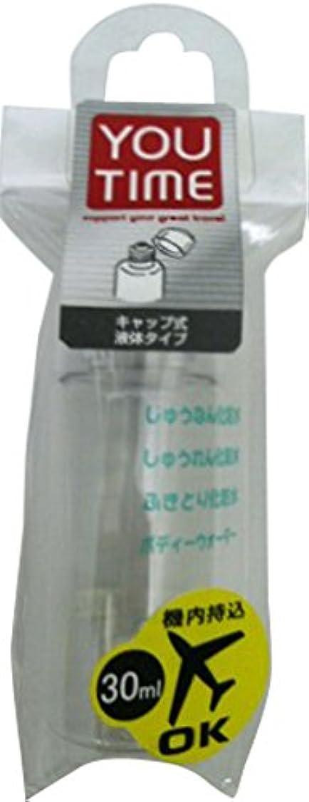 言い聞かせるガラスせせらぎKC0804 YT 化粧ボトル クリアーキャップ 30ml