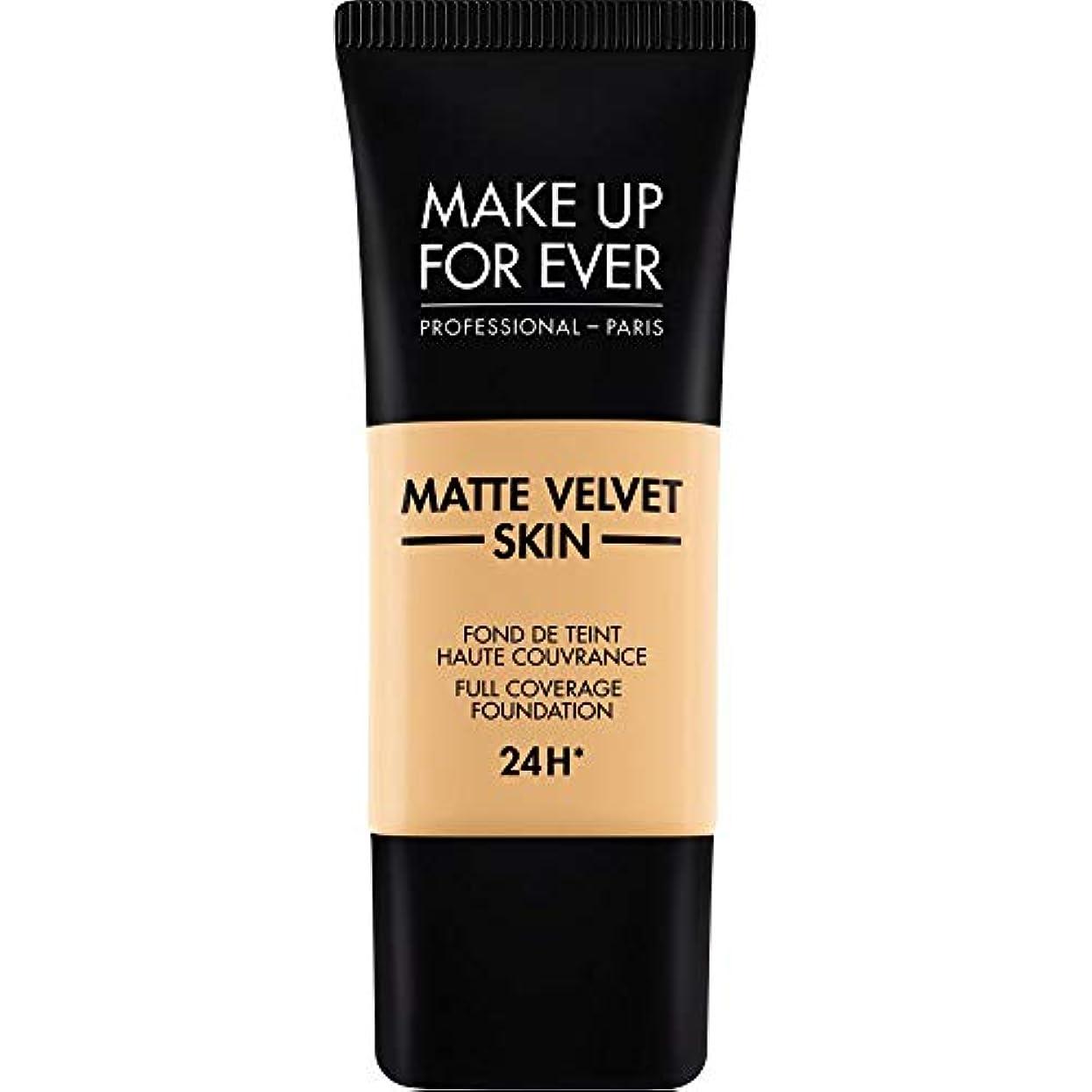 計算するピカソそよ風[MAKE UP FOR EVER ] 柔らかい砂 - これまでマットベルベットの皮膚のフルカバレッジ基礎30ミリリットルのY245を補います - MAKE UP FOR EVER Matte Velvet Skin Full...