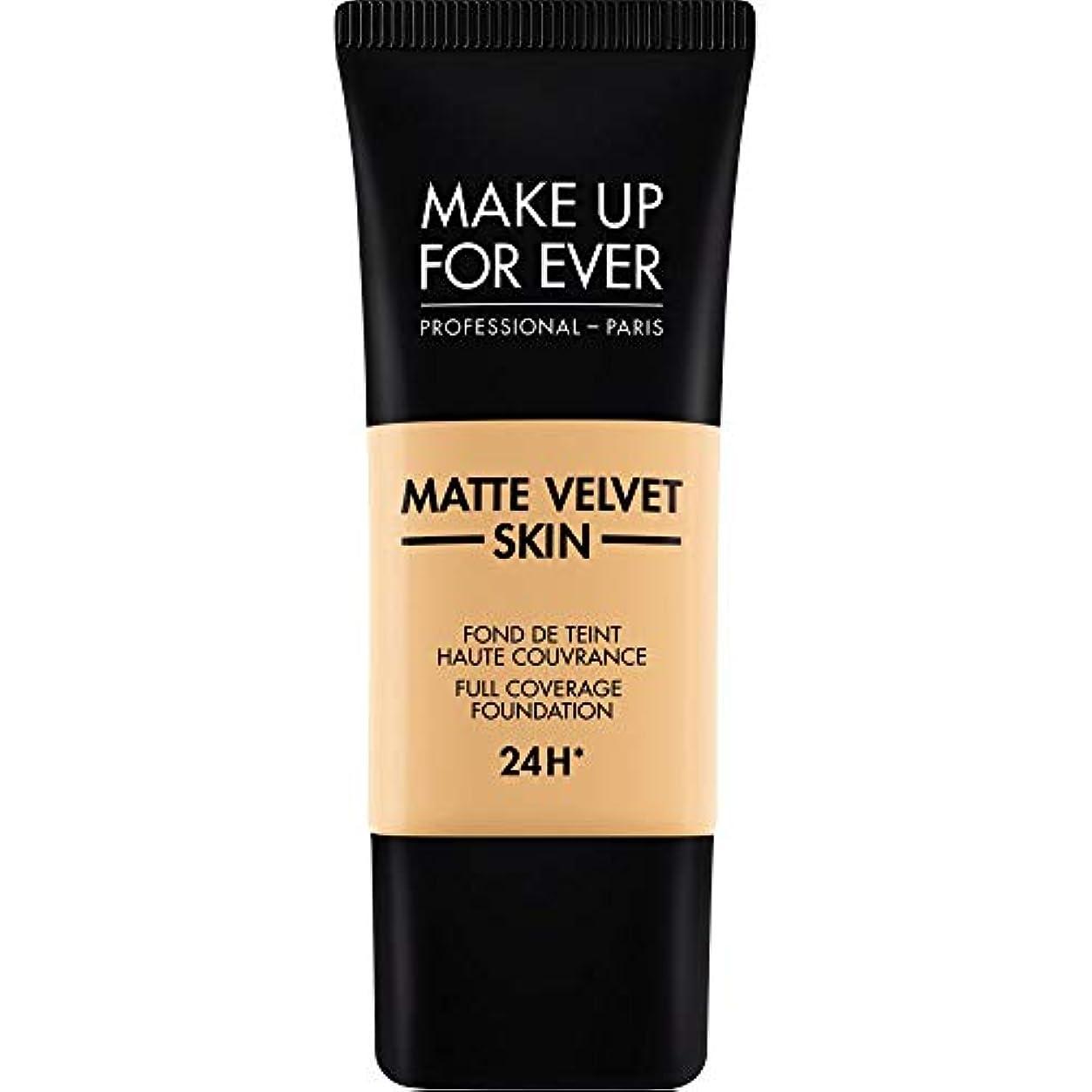 眠っているベール鬼ごっこ[MAKE UP FOR EVER ] 柔らかい砂 - これまでマットベルベットの皮膚のフルカバレッジ基礎30ミリリットルのY245を補います - MAKE UP FOR EVER Matte Velvet Skin Full...