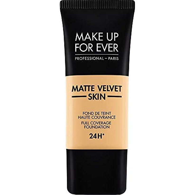 広範囲平衡回復する[MAKE UP FOR EVER ] 柔らかい砂 - これまでマットベルベットの皮膚のフルカバレッジ基礎30ミリリットルのY245を補います - MAKE UP FOR EVER Matte Velvet Skin Full...