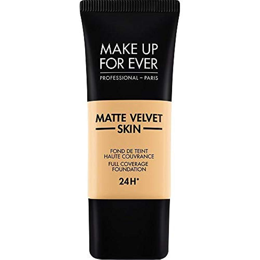 スポーツの試合を担当している人塗抹機密[MAKE UP FOR EVER ] 柔らかい砂 - これまでマットベルベットの皮膚のフルカバレッジ基礎30ミリリットルのY245を補います - MAKE UP FOR EVER Matte Velvet Skin Full...