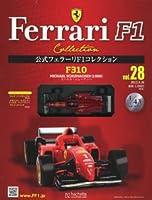 隔週刊 公式フェラーリF1コレクション 2012年 9/26号 [分冊百科]