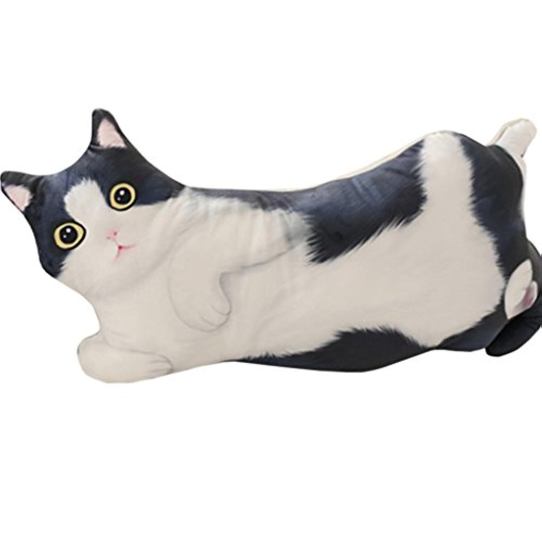 [ファイン?ショップ]猫 抱き枕 ぬいぐるみ 100cm 可愛い ふわふわ やわらかい 萌え萌え 癒し ストレス解消 プレゼント ギフト 赤ちゃん 子供 彼女彼氏へ 誕生日 贈り物 お祝い 店飾り 抱き枕 縫い包み