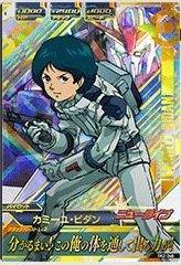 【シングルカード】鉄血2弾)カミーユ・ビダン/PR TK2-046