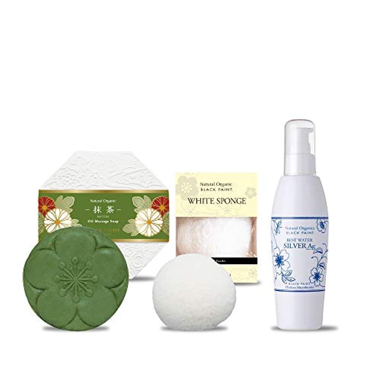 愛する物理的な契約する京のお茶石鹸 抹茶120g&ホワイトスポンジ&プレミアムベストウォーターシルバーAg100ml スキンケア洗顔セット