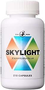 キロン SKYLIGHT (スカイライト) 210カプセル