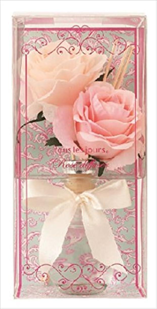 遺伝的仮定、想定。推測あいさつkameyama candle(カメヤマキャンドル) ローズディフューザー ディフューザー 90x90x180mm 香り:ローズの香り(E3170510)
