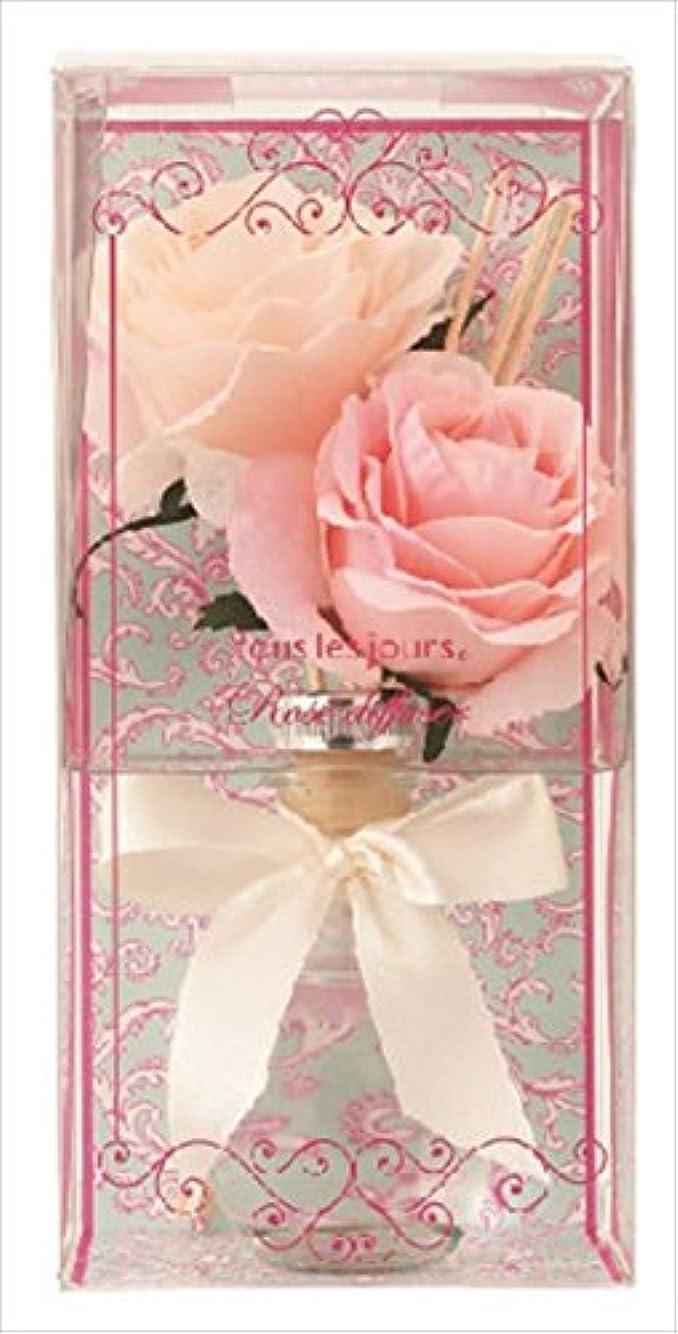 考えた偽物特権的kameyama candle(カメヤマキャンドル) ローズディフューザー ディフューザー 90x90x180mm 香り:ローズの香り(E3170510)