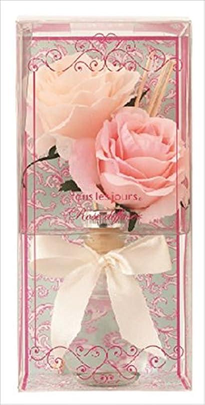 有名なそこから帆kameyama candle(カメヤマキャンドル) ローズディフューザー ディフューザー 90x90x180mm 香り:ローズの香り(E3170510)