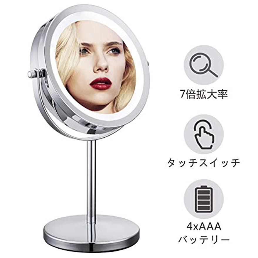 Minracler 化粧鏡 7倍拡大 卓上 化粧ミラー led両面鏡 明るさ調節可能 360度回転 (鏡面155mmΦ) 電池給電