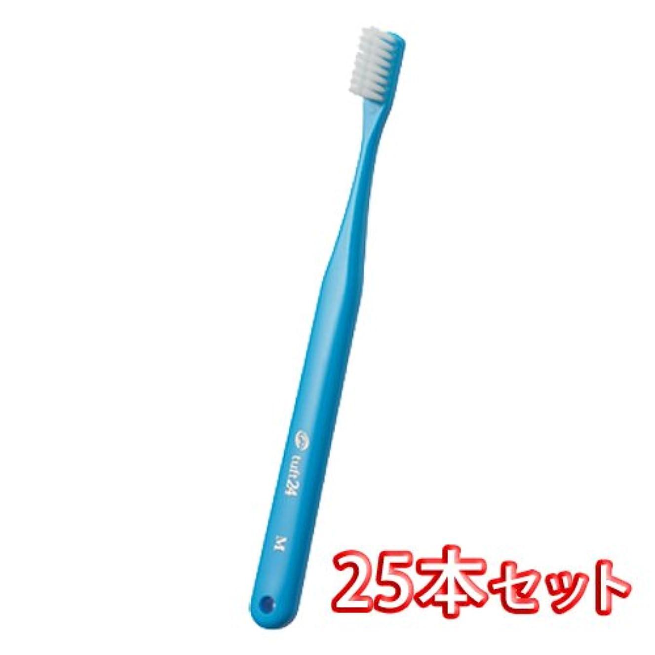 オーラルケア キャップ付き タフト 24歯ブラシ 25本入 ミディアム M (ブルー)