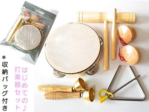 打楽器 木のおもちゃ パーカッション セット 子供 楽器 タ...