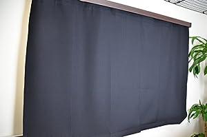 防音カーテン コーズ 巾110×高さ215cm【1枚】ブラック(ピアリビングオリジナル)
