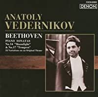 ロシア・ピアニズム名盤選-3 ベートーヴェン:月光