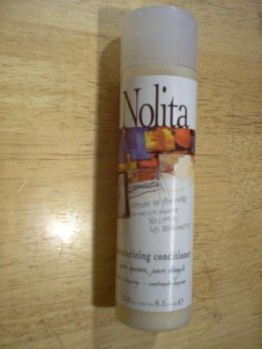 セールスマン刑務所地上でNolita モイスチャライジングコンディショナー - 8.5オンス 8.5オンス