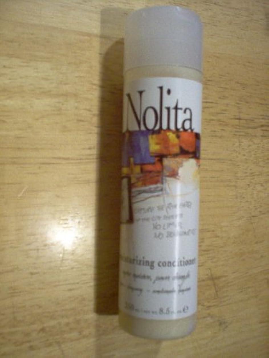 スキル蘇生する忘れるNolita モイスチャライジングコンディショナー - 8.5オンス 8.5オンス