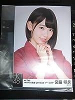 HKT48 ネットショップ限定 2015 04 宮脇咲良