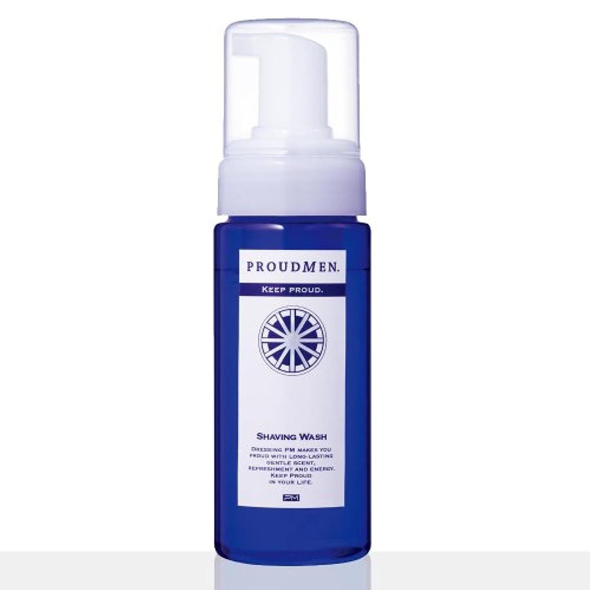 クロニクル異形分析的プラウドメン シェービングウォッシュ 150ml シェービングフォーム 男性用洗顔料 メンズ