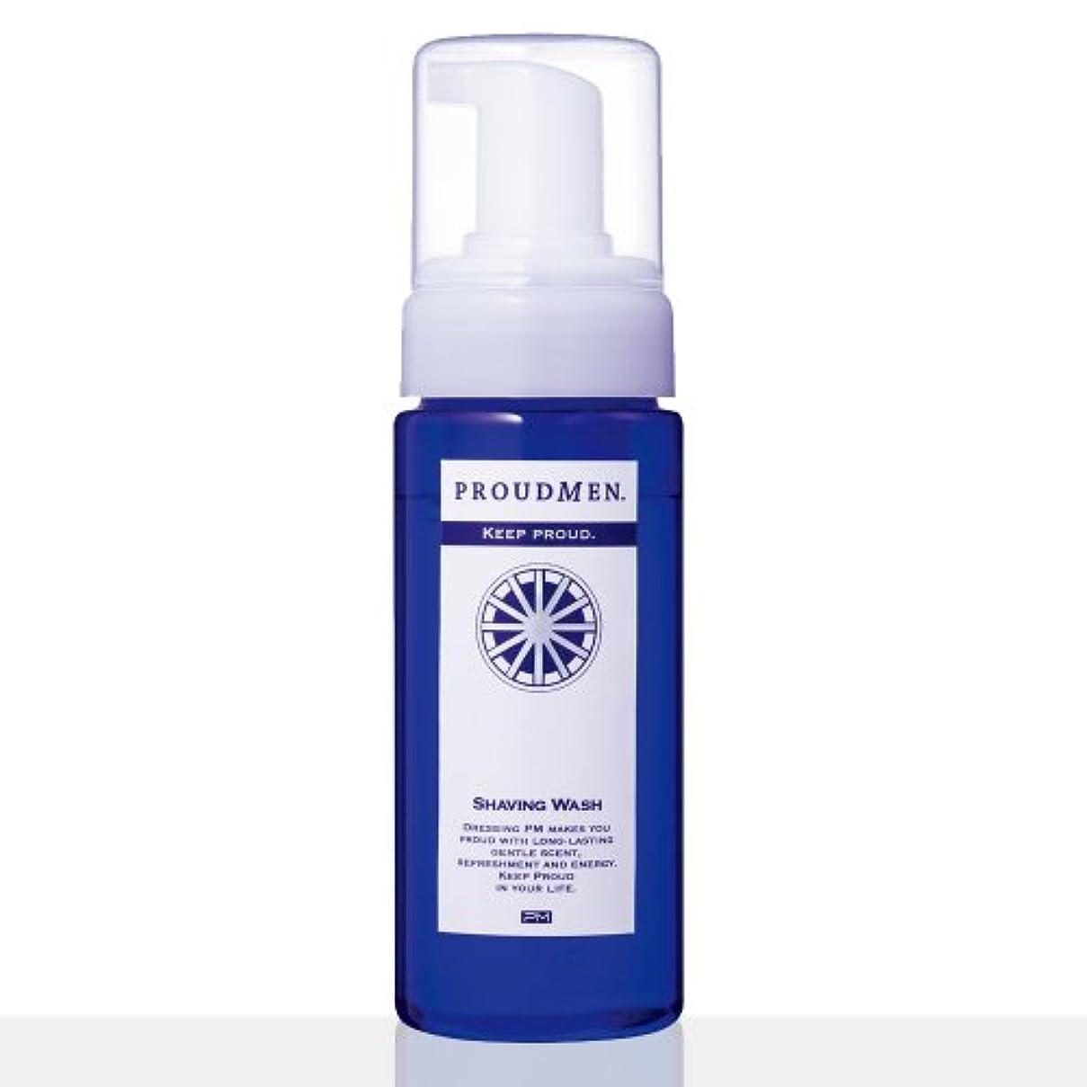 ベース抗生物質シリーズプラウドメン シェービングウォッシュ 150ml シェービングフォーム 男性用洗顔料 メンズ