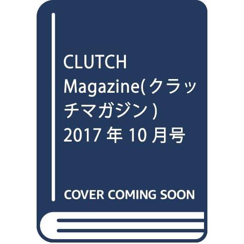 CLUTCH Magazine(クラッチマガジン) 2017年 10 月号 [雑誌]