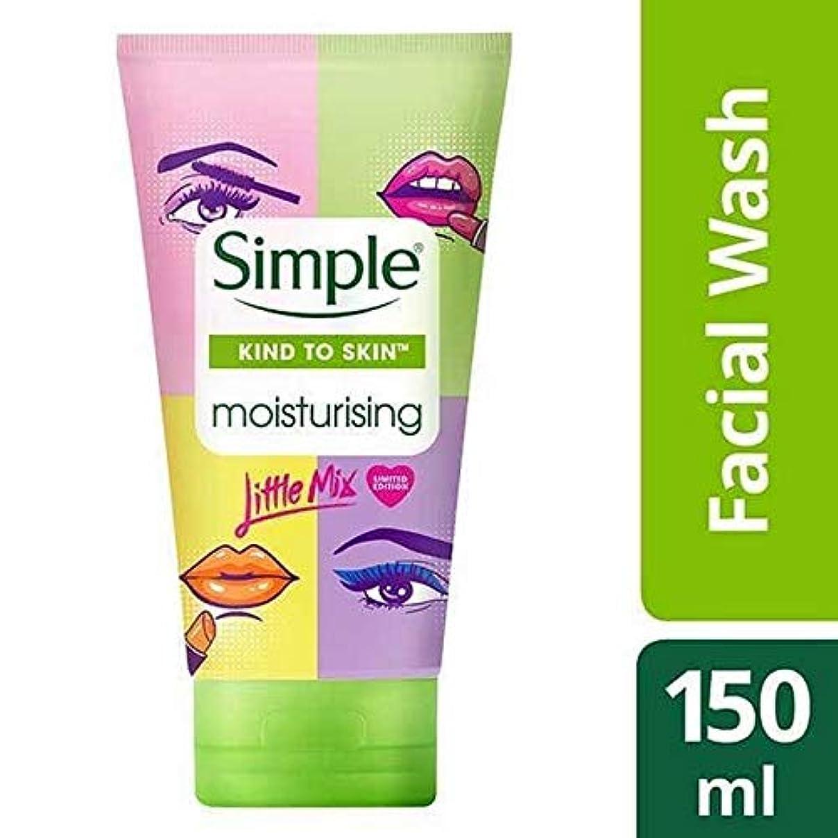 メディックへこみ雹[Simple ] 単純X少しミックス保湿洗顔150ミリリットル - Simple x Little Mix Moisturising Facial Wash 150ml [並行輸入品]