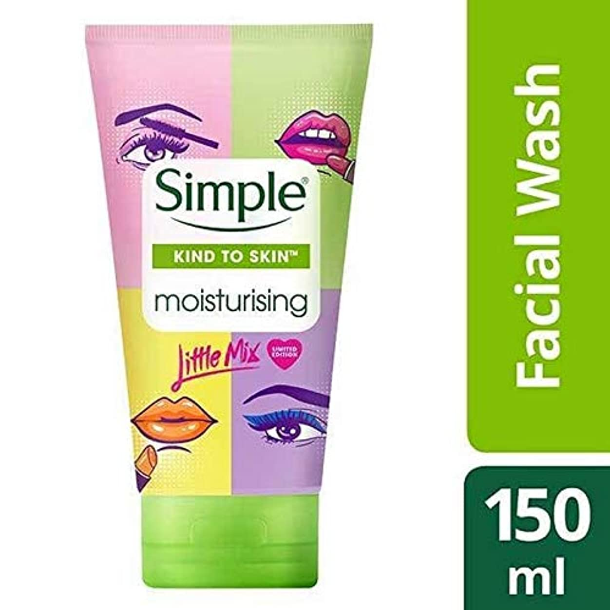 現実には葉を拾うプログラム[Simple ] 単純X少しミックス保湿洗顔150ミリリットル - Simple x Little Mix Moisturising Facial Wash 150ml [並行輸入品]