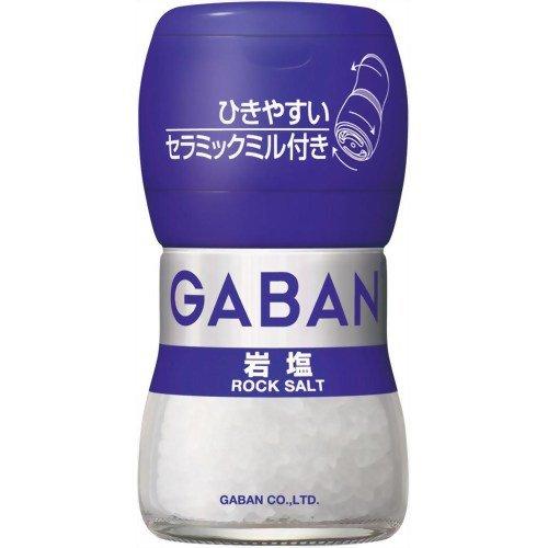 ハウス食品『ギャバンミル付き岩塩』