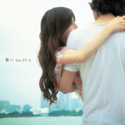 誓い feat. YU-A