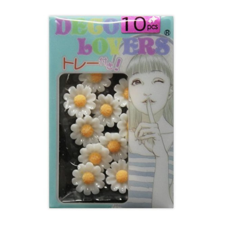 起こりやすい祝福ブルジョンラインストーン DL010/flower white