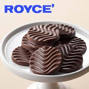 ROYCE'(ロイズ) ピュアチョコレート[スイート&ミルク]