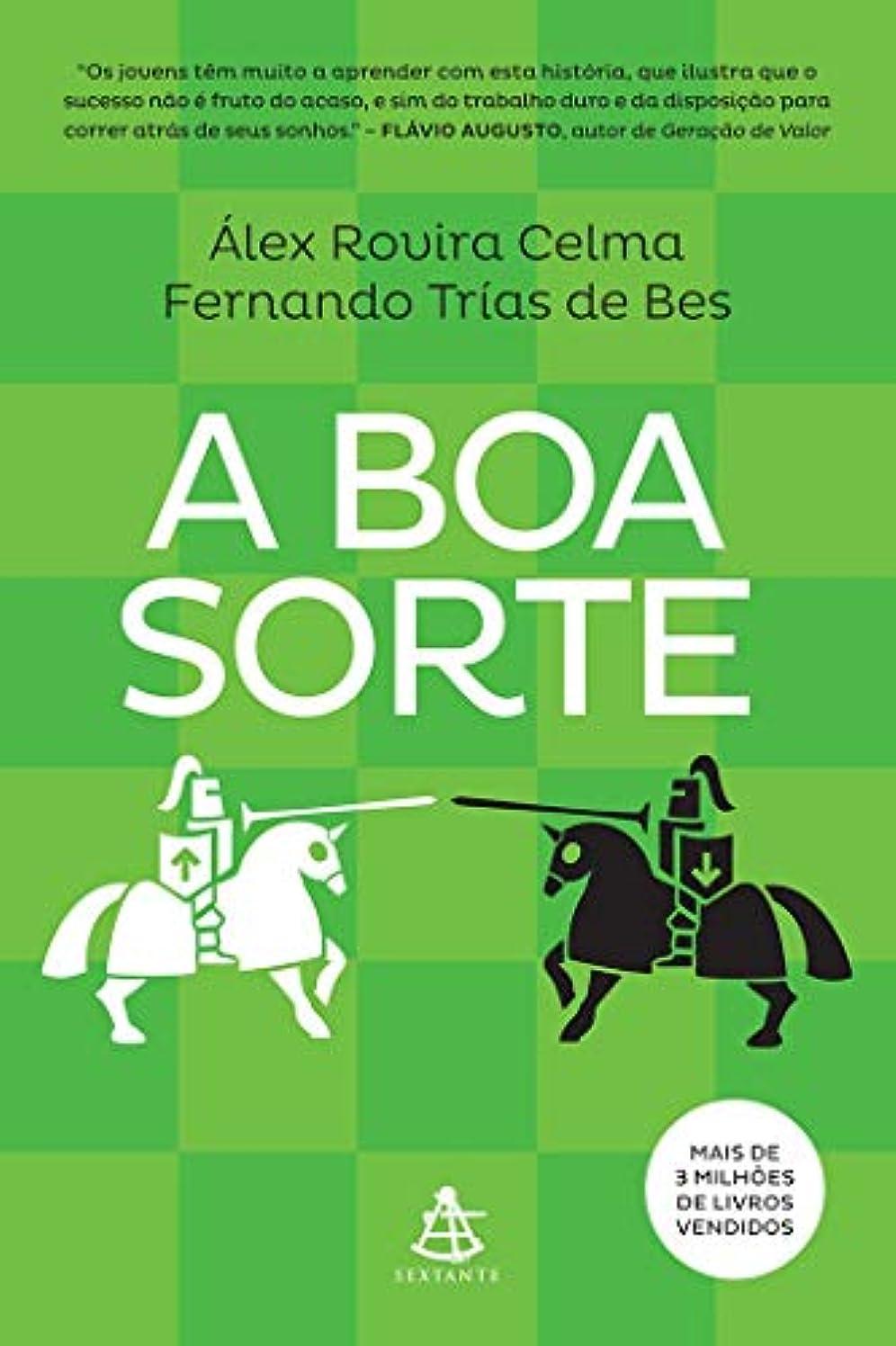 コミットメント桁識別するA Boa Sorte