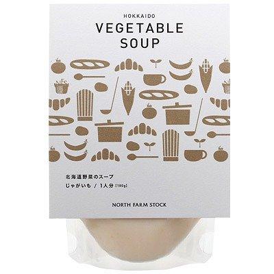 ノースファームストック 「北海道野菜のスープ(ポテト)180g×5セット」