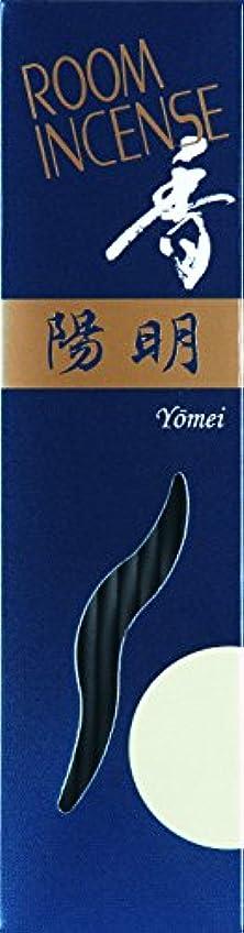 驚くばかり気まぐれなアトラス玉初堂のお香 ルームインセンス 香 陽明 スティック型 #5554