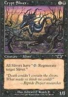 Magic: the Gathering - Crypt Sliver - Legions