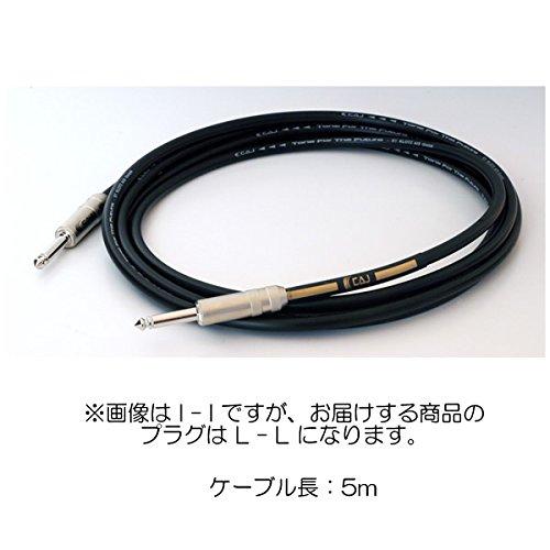 CAJ カスタムオーディオジャパン Cable ギター用 シールドケーブル KLOTZ Master& 039 s Choice MC G L-L 5m