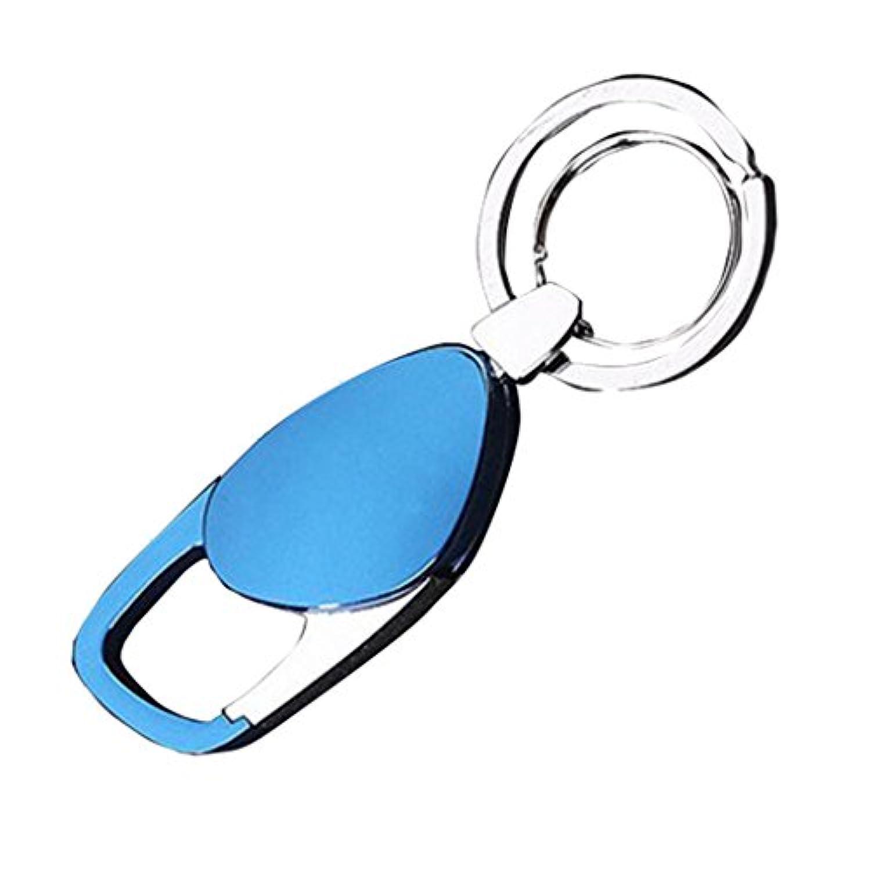 ノーブランド品 全4色 メンズ 合金 カー キーフォブ キーリング キーチェーン リング ボックス ビジネス - ブルー