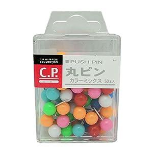 レモン C.P. 丸ピン 50本入り カラーミックス