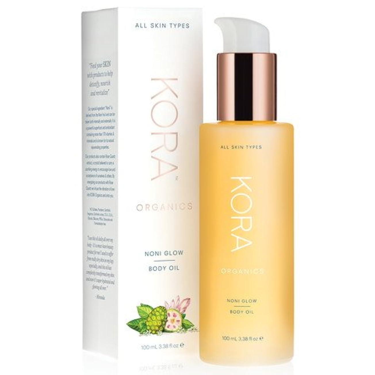 モナリザ分散人間[Kora Organics]ノニ グロー Bodyオイル(全身用?ボディオイル )[Noni Glow Body Oil][海外直送品]