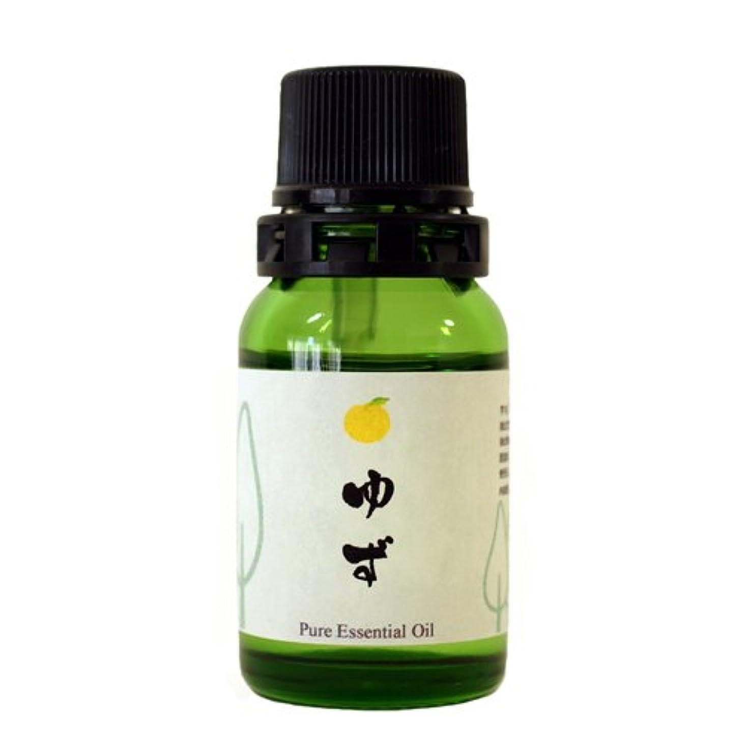 男賞賛縞模様の和精油 ゆず(高知県産) エッセンシャルオイル 10ml