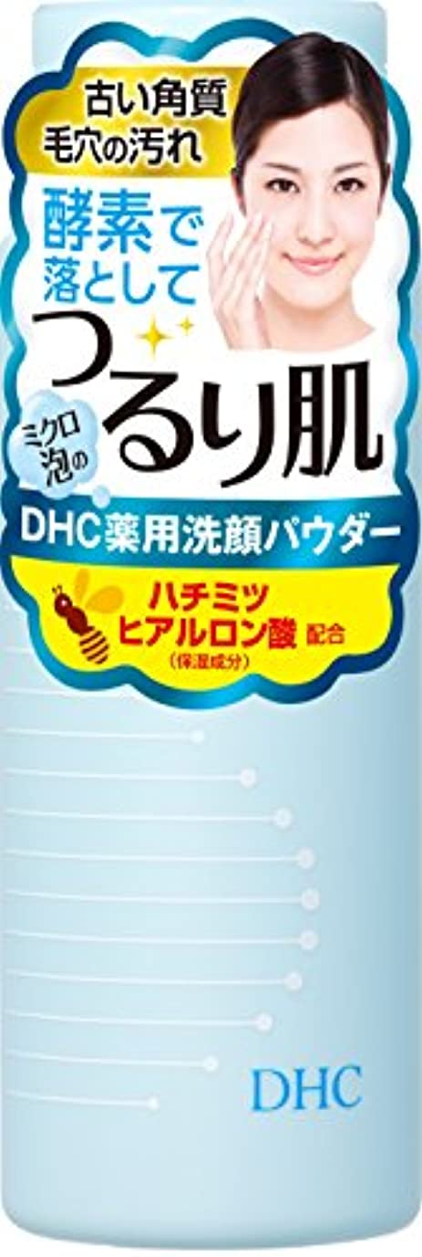 政府リテラシー従順DHC 薬用洗顔パウダー(SS)50g