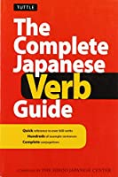 The Complete Japanese Verb Guide: Learn the Japanese Vocabulary and Grammar You Need to Learn Japanese and Master the JLPT