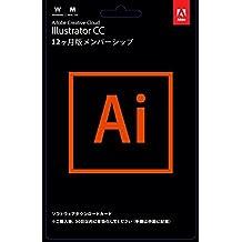 Adobe Illustrator CC 12か月版 パッケージコード版