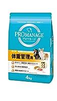 プロマネージ (PROMANAGE) 成犬用 体重管理用 4kg [ドッグフード]