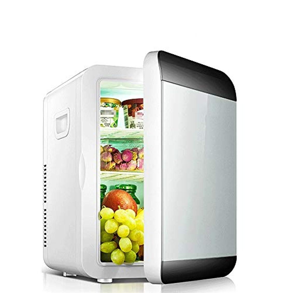 動くマイクロプロセッサ防止カー冷蔵庫 温度制御ポータブル熱電クーラーとウォーマーミニ冷蔵庫13.5リットルスキンケア冷蔵庫 家庭用&車用 カー トラック 大容量 (色 : Silver, Size : 30X24X35CM)