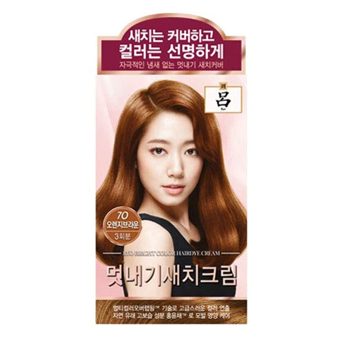 処分した趣味インタラクションアモーレパシフィック呂[AMOREPACIFIC/Ryo] ブライトカラーヘアアイクリーム 7O オレンジブラウン/Bright Color Hairdye Cream 7O Orange Brown