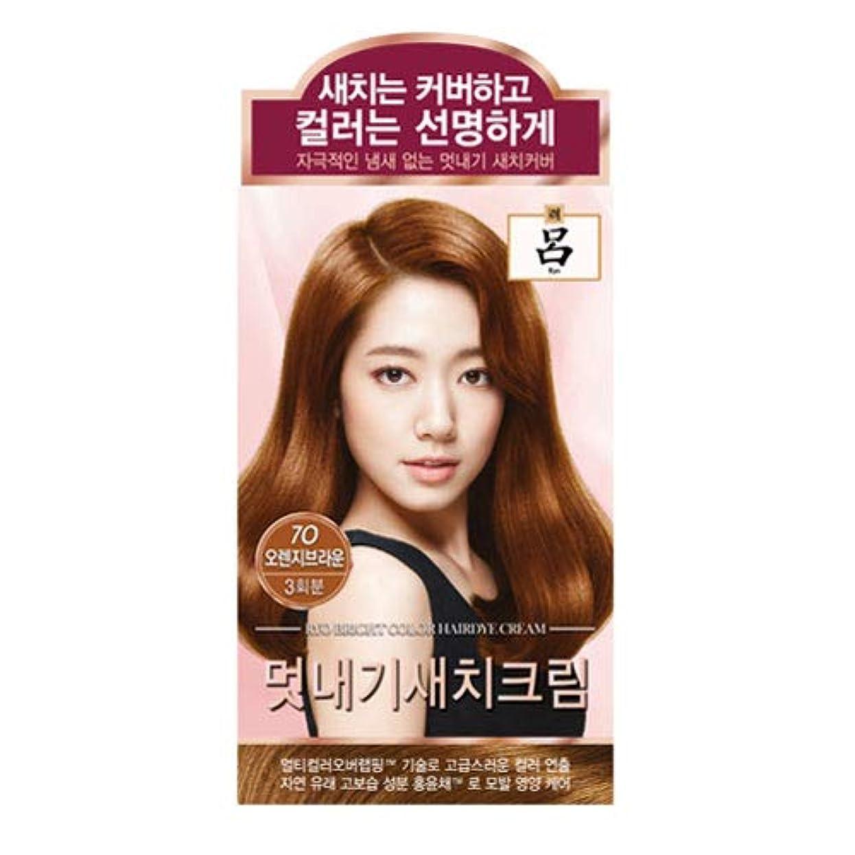 台無しに殺します生産的アモーレパシフィック呂[AMOREPACIFIC/Ryo] ブライトカラーヘアアイクリーム 7O オレンジブラウン/Bright Color Hairdye Cream 7O Orange Brown